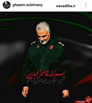 واکنش معنادار سردار قاسم سلیمانی به حادثه تروریستی تهران+عکس