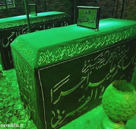 عکس زیبا از قبر مطهر امام حسن عسگری