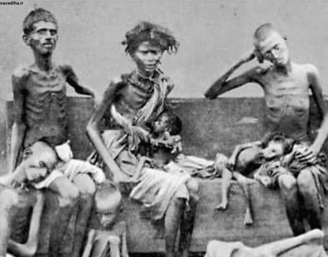 چگونه انگلیس استعمارگر پیر با کمک عوامل نفوذی خود با ایجاد قحطی و گرسنگی میلیونها ایرانی را به قتل می رساند.