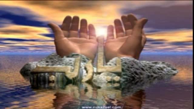 """دانلود هم خوانی دعای قنوت نماز عید سعید فطر """"اللهم اهل الکبریا و العظمه"""""""