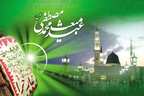 دانلود مولودی امشب از سوی عالم بالا /محمدرضاطاهری