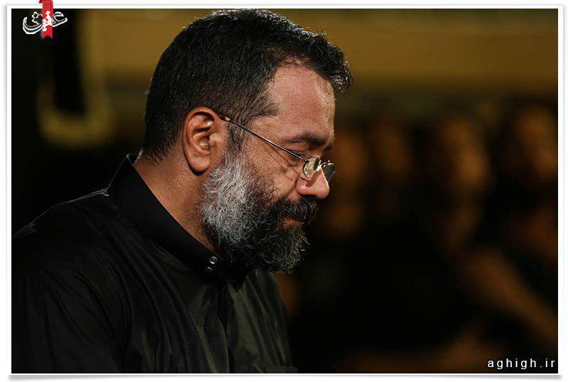 مداحی حاج محمود کریمی وفات حضرت زینب/تو رفتی و دنیا روی سرم خراب شد