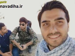 صحبتهای دلنشین شهید مدافع حرم، بابک نوری هریس