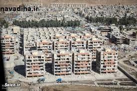 توضیحاتی درباره مسکن مهرِ شهرهای زلزله زده