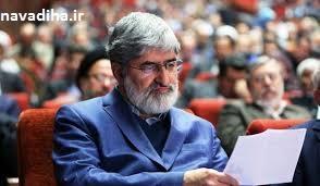 نامهی سرگشاده انجمن مستقل بیرجند به علی مطهری