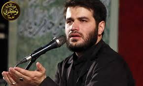 مداحی حاج میثم مطیعی به یاد شهدای مظلوم افغانستانی مدافع حرم