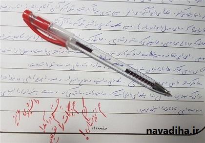 حاشیهنویسی جالب میثم مطیعی روی برگه امتحانی یک دانشجو