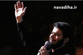 دانلود صوت شعرخوانی پرشور میثم مطیعی قبل از آغاز سخنرانی رهبر انقلاب در حرم رضوی