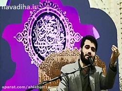 دانلود صوت حاج میثم مطیعی؛حکایت زیبای عنایت امام حسین (ع) به مرد بیابان نشین