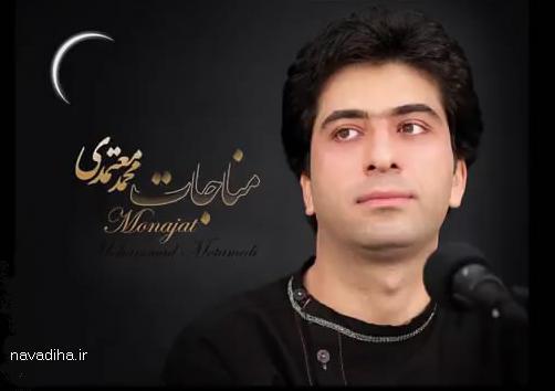 آیا محمدرضا معتمدی خواننده سنتی ممنوع الکار شده؟