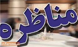 رئیس ستاد روحانی حاضر به مناظره با حجتالاسلام نبویان نشد