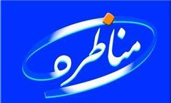برنامه های ویژه تبلیغاتی کاندیدا در تلویزیون/ جزئیات برگزاری مناظرههای انتخاباتی