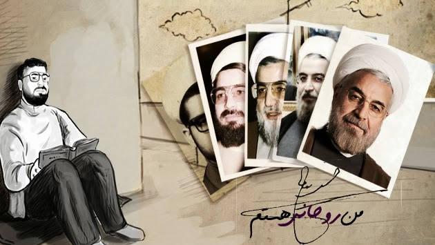 نگاهی به مستندهای لغو شده در دولت تدبیر و امید/ دهان منتقدان هم در دولت یازدهم خُرد شد+ اسامی