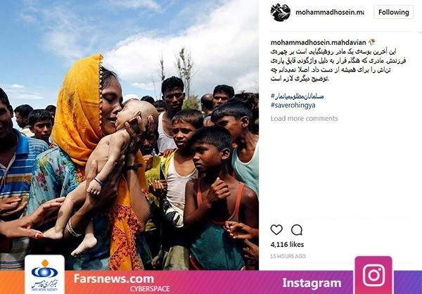 همدردی مهدویان با مسلمانان میانماری+عکس