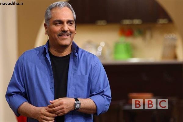 حمله «بیبیسی» به فیلم تازه اکران شده مهران مدیری +فیلم