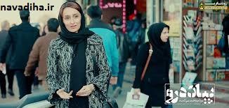 آیا میدونستید این مکان ها در ایران وجود داره؟