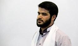 مداحی جدید میثم مطیعی برای مدافعان حرم
