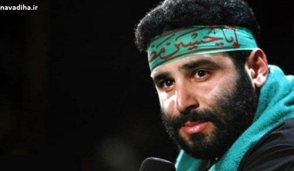 """دانلود مداحی"""" شب قدر شب دلای آواره""""با صدای سید مهدی میرداماد"""