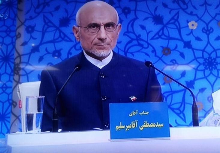 تلاش هواداران «روحانی» برای بر هم زدن سخنرانی «میرسلیم»