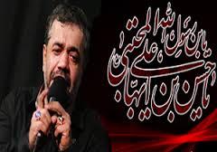 مداحی ای امید همه پسر فاطمه ای وای حسن جان با نوای حاج محمود کریمی