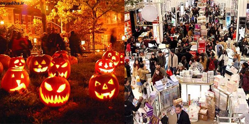 هالووین و بلک فرایدی در ایران؟!