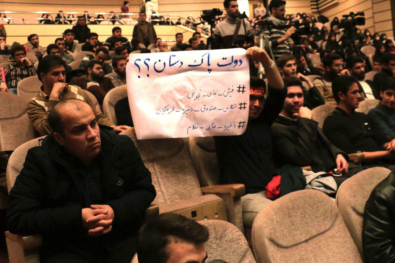 کتک کاری دانشجویان معترض به حضور ابتکار در همدان