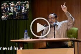 واکنش استاد رحیم پورازغدی به سلفی نمایندگان مجلس با موگرینی