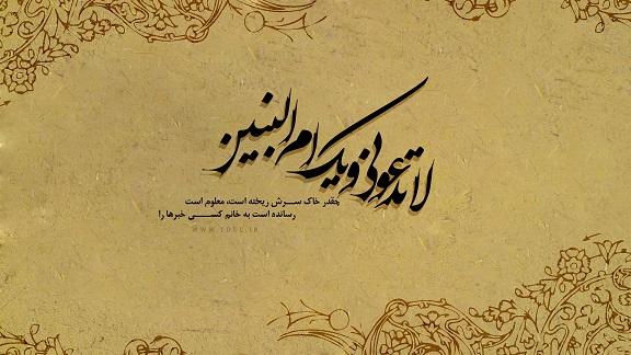 دو پوستر زیبا وفات حضرت ام البنین (س) با کیفیت خوب