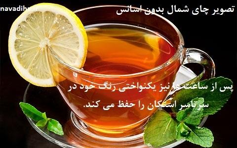 """مصرف """"چای"""" این ۷ عارضه و بیماری را بههمراه دارد"""