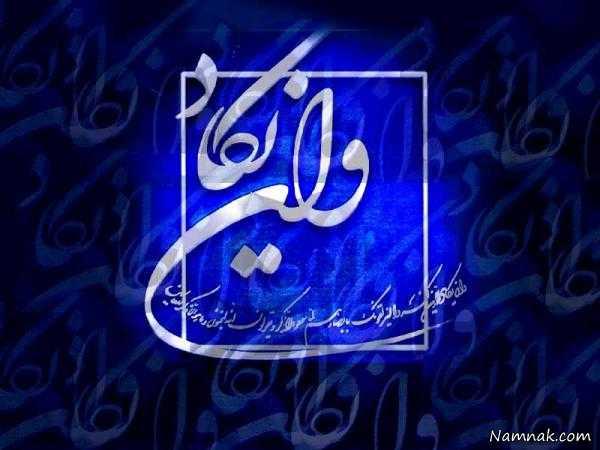 صوت -پاسخ «حجت الاسلام والمسلمین رضا محمدی» همه چیز در مورد چشم زخم