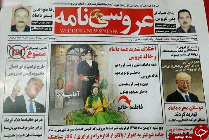 پای ترامپ به عروسی های ایرانی باز شد