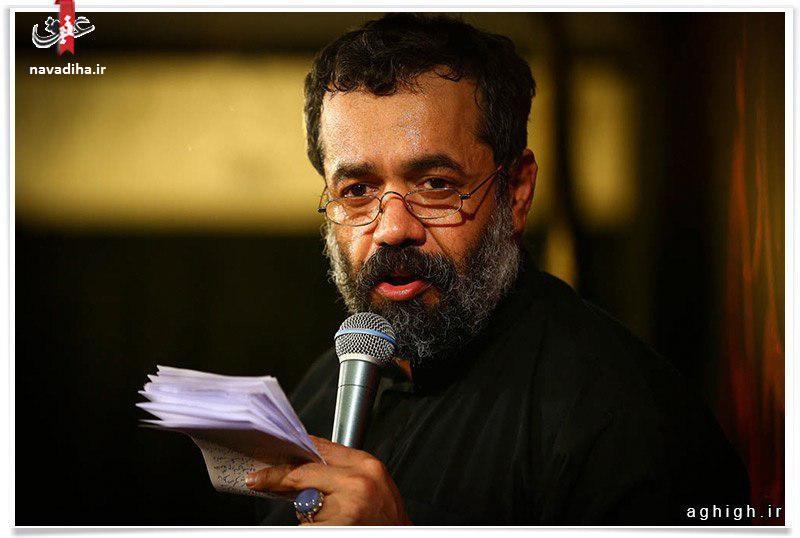 حاج محمود کریمی/نگاهم پر از بارونه