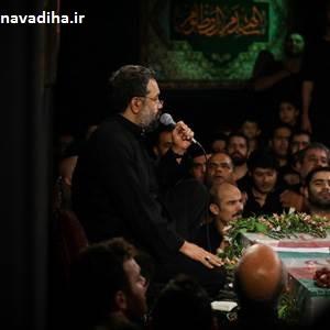 دانلود مداحی مگه یادم میره اشکای بی صدای عمه -حاج محمود کریمی- شهادت امام باقر ع