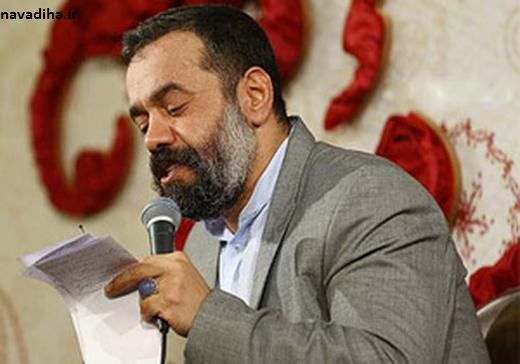 دانلود مداحی جدید ای شرط لا اله الا الله | حاج محمود کریمی