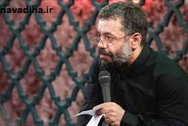 دانلود مداحی جدید حاج محمود کریمی- عصر بیست و یکم رمضان سال۱۳۹۷