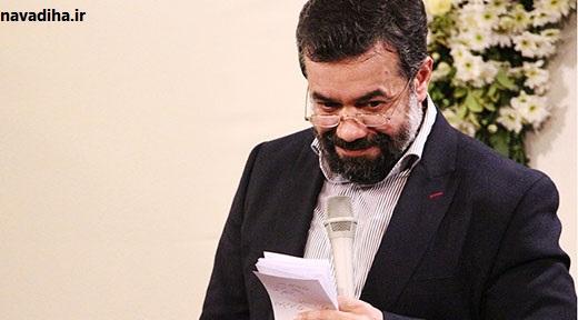 دانلود مداحی میلاد امام علی علیه السلام/حاج محمود کریمی