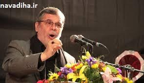 مدح طوفانی استاد کلامی زنجانی از شهید حججی