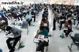 آزمونهای ورودی مدارس مخربتر از کنکور بر روان دانشآموزان