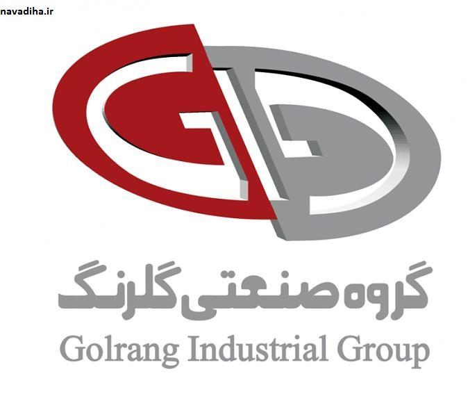 برایان_تریسی: گروه_صنعتی_گلرنگ می تواند یکی از پانصد شرکت برتر دنیا باشد  و این دست یافتنی است!
