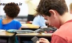 پرسه در تلفن همراه بچه مدرسهایها/ ساعتهایی که پای کنجکاوی هدر میرود