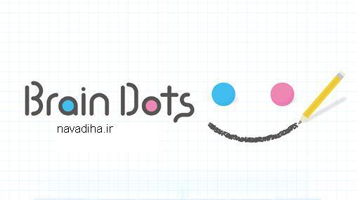 http://duya.navadiha.ir/uploads/1-brain-dots.jpg