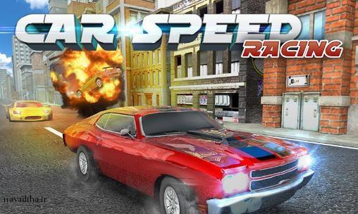 http://duya.navadiha.ir/uploads/1-car-speed-racing.jpg
