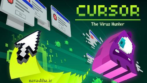 دانلود بازی Cursor: The virus hunter جنگ با ارورها و ویروس ها اندروید