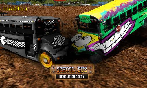دانلود بازی School bus: Demolition derby مسابقه با اتوبوس های مدرسه اندروید