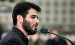 """دانلود مداحی"""" یا سیدی خذنی حسین"""" میثم مطیعی"""