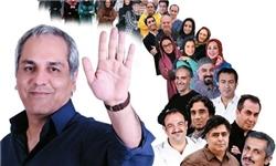"سریال ""شوخی کردم"" مهران مدیری، نوروز ۹۶ ، شبکه پنج سیما"