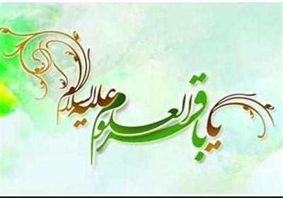 هفت فایده امر به معروف در کلام امام باقر(ع)
