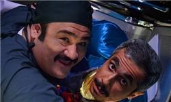 سری دوم سریال در حاشیه مهران مدیری بعد از صفر