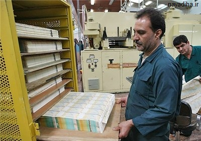 اسکناسهای ایران چطور چاپ میشود؟