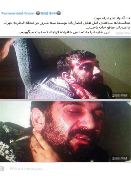 فوت علی انصاریان، اعدام شیخ نمر،جومونگ در ایران +عکس و شایعه